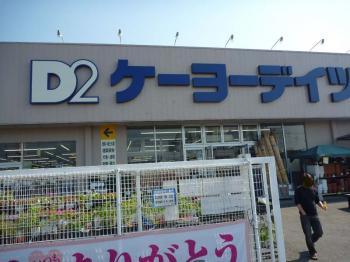 090429_keiyo1.jpg