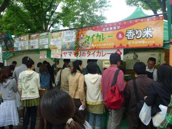 090516_yamamori.jpg