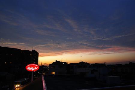 090716_sky01.jpg
