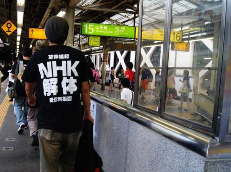 090719_shinjuku08.jpg