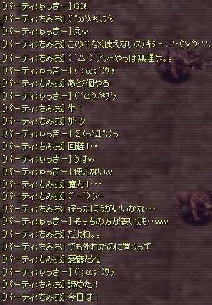 20070721070325.jpg