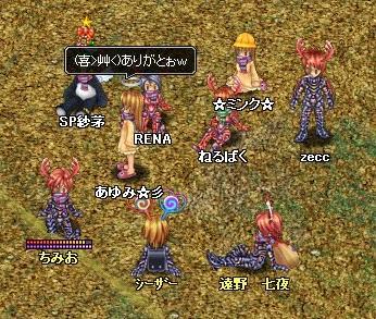 20070724010529.jpg