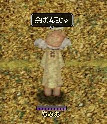 20070724011358.jpg