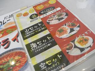 2011_09130063.jpg