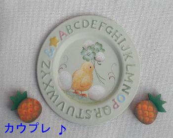 DSCN7262.jpg