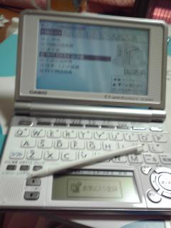 20080407215447