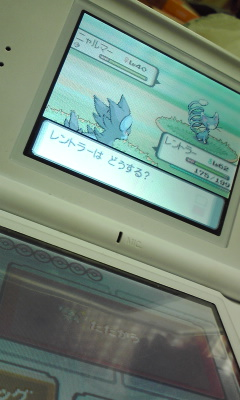 20080410102133
