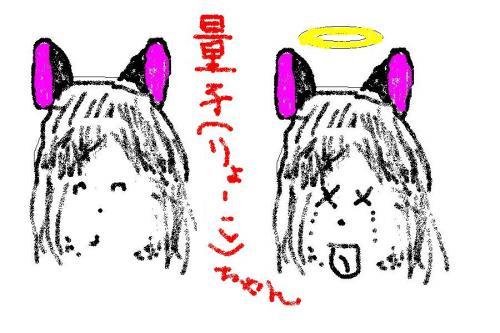 nekomimi_convert_20090929095533.jpg