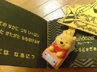 20070120182134.jpg