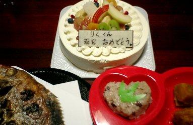 食い初めケーキ