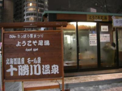 2008.1 1435