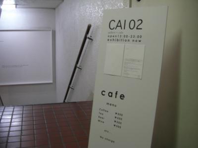 2008.6 124