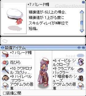 seiren02.jpg