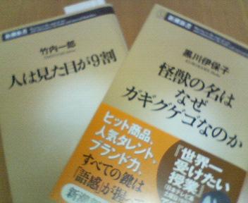 20060202190306