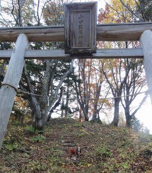 画像 094神社