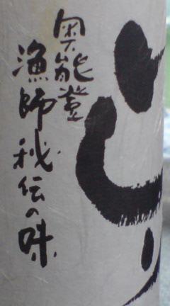 20071225165225.jpg