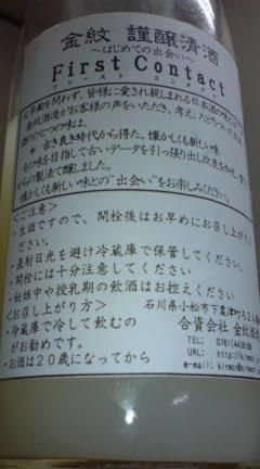 200801061522474.jpg