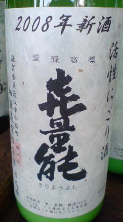 200801110256572.jpg