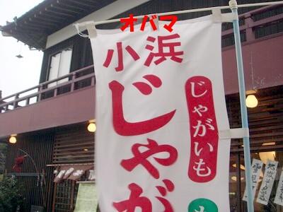 長崎 047