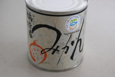 みかん (3)