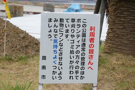 長田 003