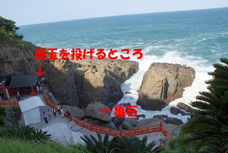 九州 060