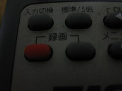 ビデオのリモコン