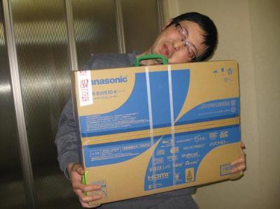 Panasonic(パナソニック) DMR-BW830-K(ブラック) Blu-ray(ブルーレイ)ディスクレコーダー DIGA(ディーガ)