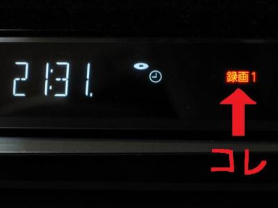 Panasonic(パナソニック) DMR-BW830-K(ブラック) Blu-ray(ブルーレイ)ディスクレコーダー DIGA(ディーガ