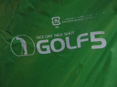 GOLF5(ゴルフファイブ)