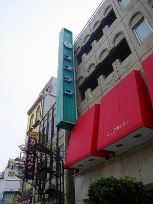 スズラン/前橋市