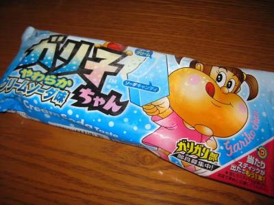 ガリ子ちゃん/やわらかクリームソーダ味
