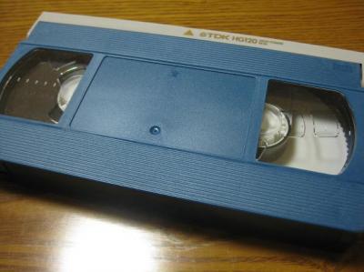 ビデオテープ(VHS)