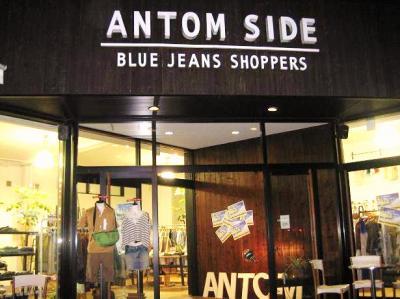 ANTOM SIDE(アントムサイド)前橋店/前橋市川原町