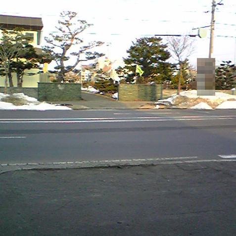モウナイヨ