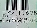 200801102204000.jpg