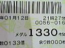 200801122132000.jpg
