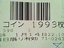 200801142215000.jpg