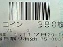 200801172109000.jpg