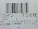 200801222218000.jpg