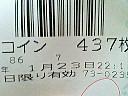 200801232216000.jpg
