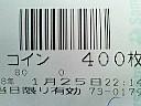 200801252219000.jpg