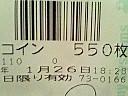 200801261832000.jpg