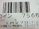 200801272046000.jpg