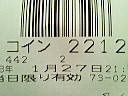 200801272133000.jpg