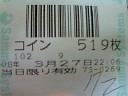 200803272211000.jpg