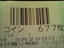 200803282210000.jpg