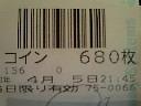 200804052233000.jpg