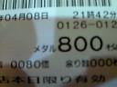 200804082150000.jpg