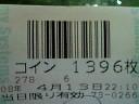 200804132216000.jpg